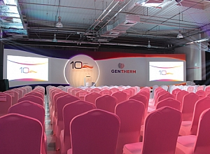 Gentherm 10 Year Anniversary,New Factory Opening & Company Name Changing Ceremony