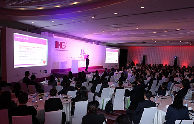 IHG Sales & Marketing Leaders Meeting 2011 | HLD Events