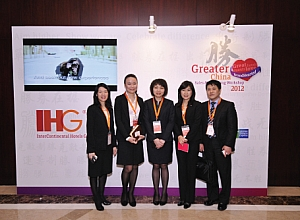 IHG Workshop GZ/BJ/SH 2012