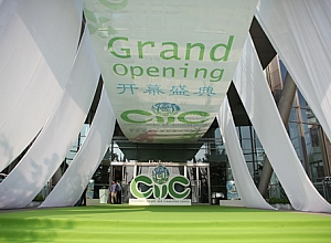 Unilever CiiC Grand Opening
