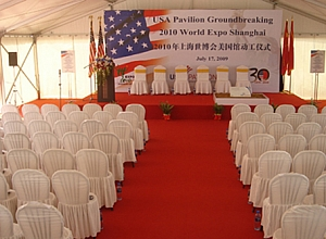 USA Pavilion Ground Breaking