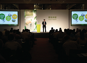 Syngenta Global Root Health Forum 2013
