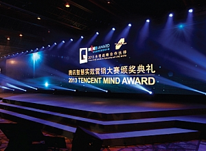Tencent Mind Award