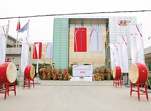 Zhengzhou Diamond Opening