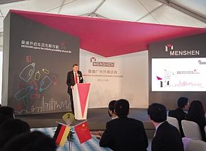 MENSHEN Guangzhou Opening Ceremony