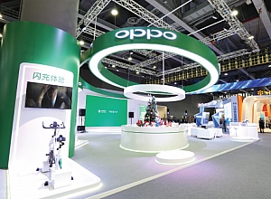 OPPO @ China Mobile Global Partner Conference 2014