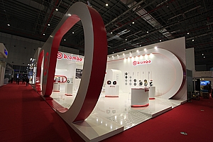 Brembo at Shanghai Auto Show 2015