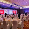 Australia Week In China 2016 – Gala Lunch