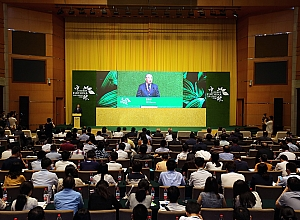 EU-CHINA LOW CARBON CITIES CONFERENCE