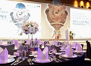 2016 Italian Gala Dinner Tourism Awards