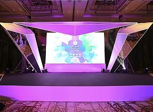 Hyatt Regency Xiamen Wuyuanwan Opening Ceremony