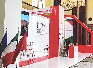 ITA Booth at the 23rd Shanghai TV Festival 2017